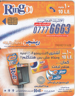 EGYPT - 07776663(reverse Ring-O Cardphone), Ring-O Telecard 10 L.E., Chip Siemens 35, Black CN : 1900, Used - Aegypten