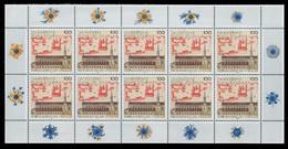 BRD BLOCK KLEINBOGEN 1990 2001 Nr 1966 Postfrisch KLEIN X7C8A1A - BRD