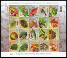 2017Ukraine 1212XII-1521IVKLb8 Standard Edition. Fruits Of Trees 90,00 € - Fruits