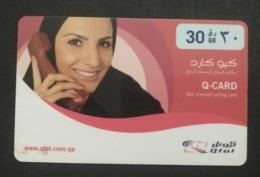 Qatar Telephone Card Old Rare - Qatar