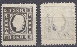 AUSTRIA - OSTERREICH - Yvert 12, Probabile Ristampa Del 1884, Non Gommato, Non Obliterato, Di Seconda Scelta. - 1850-1918 Imperium
