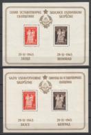 Jugoslawien , Block 3 I + II Postfrisch ( 60.-) - 1945-1992 Repubblica Socialista Federale Di Jugoslavia