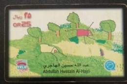 Qatar Telephone Card Old - Qatar