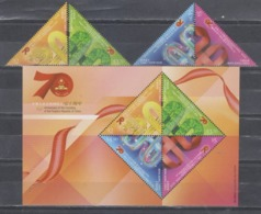 China Hong Kong 2019 The 70th Anniversary Of P.R.China (stamps 4v+MS/Block) MNH - 1997-... Speciale Bestuurlijke Regio Van China