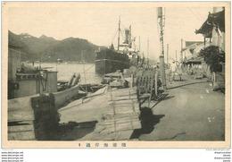 JAPAN JAPON. Paquebot Et Bateaux De Pêche Dans Le Port - Japan