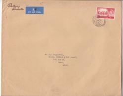 G.B. / Elizabethan High Values / Airmail / Ghana / Cadburys Chocolate - 1952-.... (Elisabeth II.)
