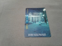 Bulgaria - Nice Phonecard - Bulgaria