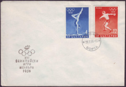 Bulgaria - 1956 - Olympic Games 1956 - FDC - Summer 1956: Melbourne