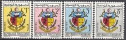 Du N° 541 Au N° 544 - X X - ( E 1034 ) - Tunisia (1956-...)