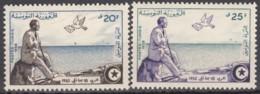 N° 449 Et N° 450 - X X - ( E 1304 ) - Tunisia (1956-...)