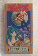 """VHS : Urusei Yatsura """" Tsuki Ni Hoeru """" ( 1989 ) - Manga"""