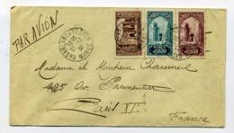 Lettre Du Maroc Obc Casablanca - Marocco (1956-...)