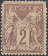 FRANCE - 1877, Mi 69II, N/U, Neuf* - 1876-1898 Sage (Type II)