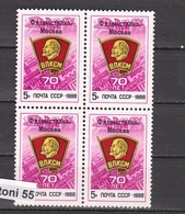 "1988 Lenin Mint Overprint ""Philatelic Exhibition"" Mi- 5852  1v.-MNH   USSR Block Of Four - Exposiciones Filatélicas"