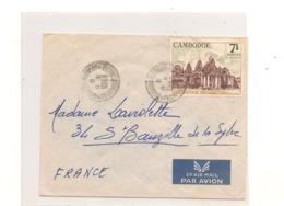 CAMBODGE  ENVELOPPE De PHNOM PENH Pour ST BAUZILLE De La SYLVE ( HÉRAULT ) - Cambodge