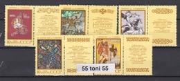 1989 ART Folklore - Fairy Tale  5v+ Vignette MNH USSR - Cuentos, Fabulas Y Leyendas