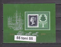 1990 150th Anniversary Of First Stamp (Black Penny) Mi Bl. 212  S/S-MNH  USSR - Sellos Sobre Sellos
