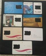 Qatar Telephone Card Without SIM 7 Different - Qatar
