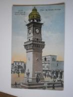 Syrie. Alep, Lot De 2 Cartes, Grand Rue De Bab El Faradj, Place Du Grand Horloge / Place De L'horloge (A6p26) - Syria