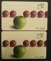 Qatar Telephone Card 2 Nos Same - Qatar