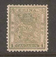 Timbre De 1885 / Candarin ( Chine ) - Neufs