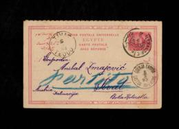 Intero Postale Egitto  Periodo Fine '800 Ca. - Egitto
