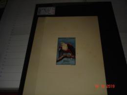 REPUBLIQUE DU SENEGAL   ANNEE 1960  POSTE AERIENNE N°35  NON DENTELE  NEUF  OISEAUX:aigle Pecheur - Postzegels