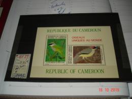REPUBLIQUE DU CAMEROUN  BLOC FEUILLET N° 29  NEUF   OISEAUX UNIQUES AU MONDE  ANNEE 1991 - Postzegels