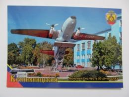 Ukraine Kropyvnytskyi (ex- Kirovohrad) Monument To Plane L-410 From Set - 1946-....: Era Moderna