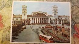 Ukraine, Old Postcard Kharkov / Kharkiv - Bahnhof Square 1966 - TRAM Tramway - Tram