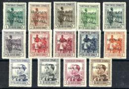 Guinea Española Nº 216/29 Con Charnela - Guinea Espagnole