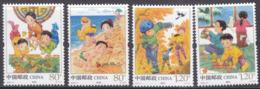 CHINA 2019 (2019-11) Michel   - Mint Never Hinged - Neuf Sans Charniere - 1949 - ... Repubblica Popolare