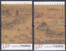 CHINA 2019 (2019-12) Michel   - Mint Never Hinged - Neuf Sans Charniere - 1949 - ... Repubblica Popolare