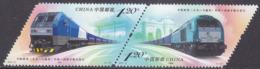 CHINA 2019 (2019-13) Michel ST  - Mint Never Hinged - Neuf Sans Charniere - 1949 - ... Repubblica Popolare