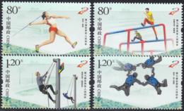 CHINA 2019 (2019-14) Michel   - Mint Never Hinged - Neuf Sans Charniere - 1949 - ... Repubblica Popolare