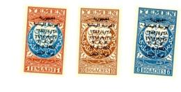 Yemen YAR 1963-Révolution, Surcharge -MI 288/90***MNH - Yemen
