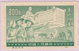 N° Yvert & Tellier 929D - Timbre De Chine (Année 1952) (MNH) - Réformes Agraires - Machine Agricole - Neufs