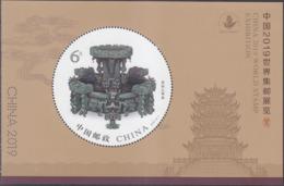 CHINA 2019 (2019-12) Michel Blok   - Mint Never Hinged - Neuf Sans Charniere - 1949 - ... Repubblica Popolare