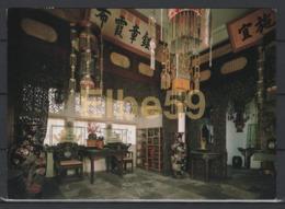 Chine, Pékin, Cité Interdite, Palais De L'Elégance Accumulée, Résidence De L'Impératrice Mère, écrite - Cina