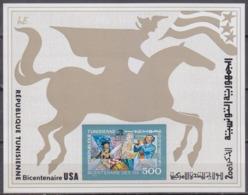 1976Tunisia 896/B15b200 Years Of The United States Of America 6,00 € - Tunisia (1956-...)