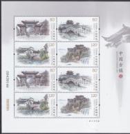 CHINA 2019 (2019-10) Michel Vel KB   - Mint Never Hinged - Neuf Sans Charniere - 1949 - ... Repubblica Popolare