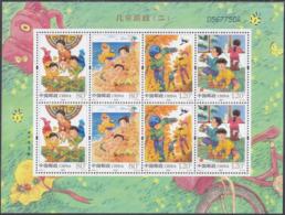 CHINA 2019 (2019-11) Michel Vel KB   - Mint Never Hinged - Neuf Sans Charniere - 1949 - ... Repubblica Popolare