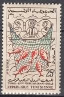 N° 463 - X X - ( E 905 ) - Tunisia (1956-...)