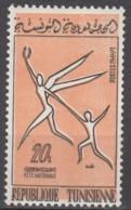 N° 552 - X X - ( E 104 ) - Tunisia (1956-...)