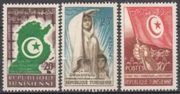 Du N° 451 Au N° 453 - X X - ( E 1160 ) - Tunisia (1956-...)