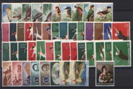 San Marino 1960 Annata Completa/Complete Year MNH/** - San Marino