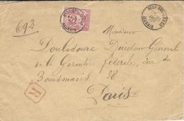 1877- Enveloppe Recc.  De SIDI-BEL-ABBES ( Algérie ) Cad T16 Sur Sage 75 C  Type N / B  - SUPERBE - 1877-1920: Période Semi Moderne
