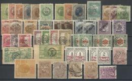 Roumanie - Emision Pour Levante Et Nouvelle Roumanie - Postzegels