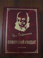 Soviet Soldier Alexander Sizonenko Trilogy Kiev Moscow Paris 2005 Russian Language Rare - Books, Magazines, Comics