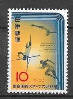 Japon   N° 757  Athlétisme  Neuf  * *  = MNH  VF       Soldé ! ! !        Le Moins Cher Du Site ! ! ! - Athletics